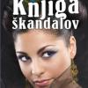 Scandalous, 1.knjiga